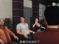 Воспроизведение жизни и смерти / Shengsi Huifang [ 4 серия ]