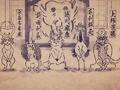 Карикатурные Упыри Сенгоку 2 / Sengoku Wildlife Caricatures 2 / Sengoku Choujuu Giga : Otsu [ 2 сезон 9 серия ]