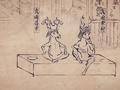 Sengoku Choujuu Giga: Kou / Карикатурные Упыри Сенгоку [ 5 серия ]