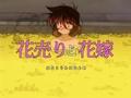 Воин волшебник Луи / Rune Soldier / Mahou Senshi Riui [ 13 серия ]