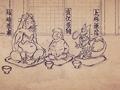 Карикатурные Упыри Сенгоку 2 / Sengoku Wildlife Caricatures 2 / Sengoku Choujuu Giga : Otsu [ 2 сезон 11 серия ]