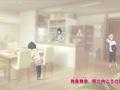 Боруто: Новое поколение Наруто / Boruto: Naruto Next Generations [ 20 серия ]