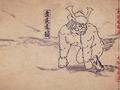 Sengoku Choujuu Giga: Kou / Карикатурные Упыри Сенгоку [ 11 серия ]