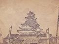 Sengoku Choujuu Giga: Kou / Карикатурные Упыри Сенгоку [ 10 серия ]