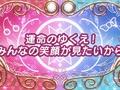 Двойной ангел: Прорыв / Twin Angel Break [ 12 серия ]