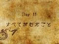 91 Days / 91 День [ 11 серия ]