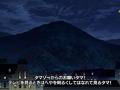 PazuDora Cross / Puzzle and Dragons Cross / Перепутье игры и драконов [ 6 серия ]