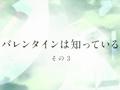 Смотреть Tantei Team KZ Jiken Note / Тайные записки детективной команды KZ [ 15 серия ]