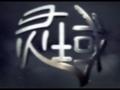 Linh Vuc / Край основателей [ 8 серия ]
