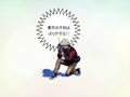 Детективная шарага будущего / Chou Shounen Tanteidan Neo [ 1 серия ]