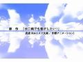 Chuunibyou demo Koi ga Shitai! / Чудачество любви не помеха - 13 серия