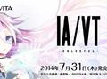 Новая игра IA/VT -Colorful- на PS Vita