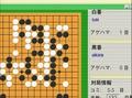 Hikaru no Go / Хикару и Го - 18 серия