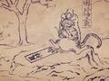 Sengoku Choujuu Giga: Kou / Карикатурные Упыри Сенгоку [ 9 серия ]