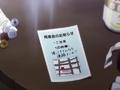 Getsuyoubi no Tawawa / Tawawa on Monday / Встречи с Тававой по понедельникам [ 11 серия ]