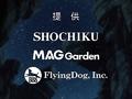 Невеста чародея / The Ancient Magus Bride / Mahou Tsukai no Yome: Hoshi Matsu Hito [ 10 серия ]
