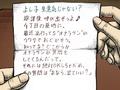Onara Gorou / Пердящий Горо [ 9 серия ]