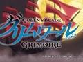 Клинок Королевы Гримуар / Queens Blade Grimoire [ 2 серия ]