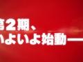 Моя геройская академия 2 / My Hero Academia 2 / Boku no Hero Academia 2 [трейлер]