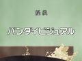 Cheer Danshi / Cheer Boys / Ребята-чирлидеры [ 6 серия ]