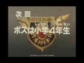 Yuusha Keisatsu J-Decker / Brave Police J-Decker / Джей-Декер: Храбрая полиция [ 22 серия ]
