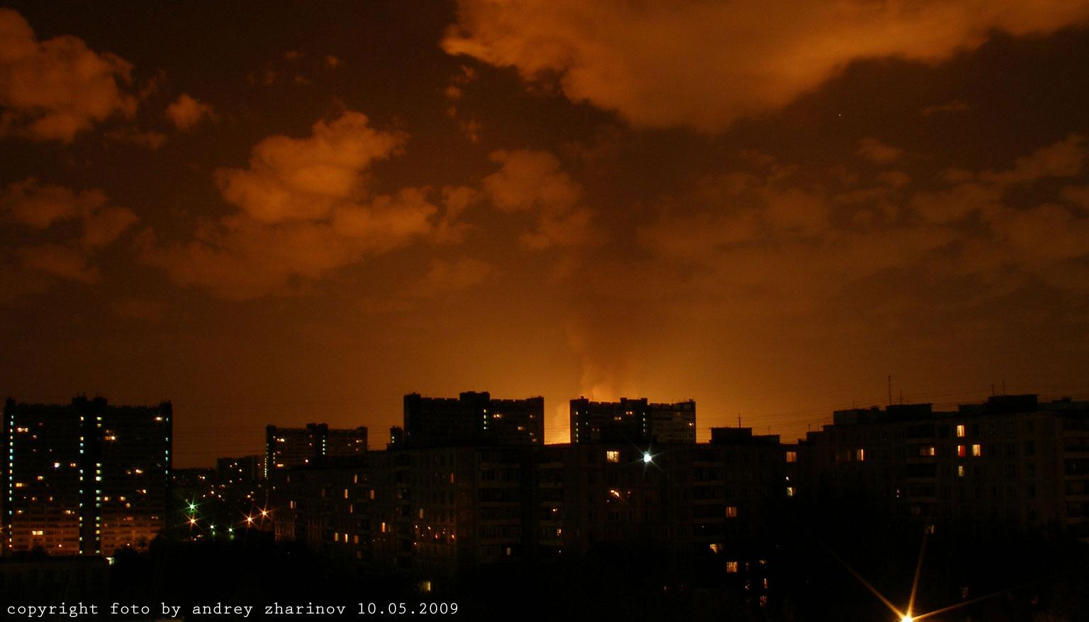 Пожар Взрыв Газа в Москве 10,05,2009