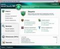 Kaspersky Internet Security 8.0.0.506 RU | Безопасность и Администрирование