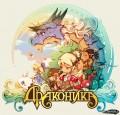Драконика - Русский сервер | Игры | Online MMORPG