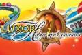 Luxor. Новые приключения | Флеш игры | Flash games