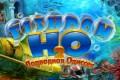 FishDom H2O. Подводная Одиссея | Флеш игры | Flash games | Загадки