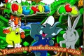 Русский лес | Флеш игры | Flash games | Детские