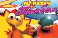 Морхухн: Пинбол | Флеш игры | Flash games | Морхухн