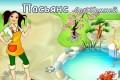 Пасьянс. Сад камней | Флеш игры | Flash games | Казино