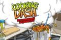 Кулинарный переполох | Флеш игры | Flash games | Симы
