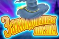 Заколдованная шляпа | Флеш игры | Flash games | Логические