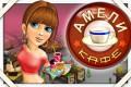 Амели. Кафе | Флеш игры | Flash games | Симы
