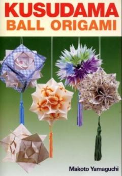 origami kusudama ball