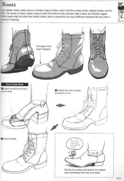 картинка как рисовать обувь