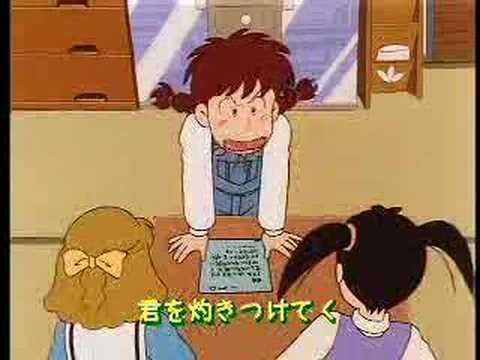 Аниме - Anime - Малышка Адзуки [ТВ] - Azuki-chan TV [1995]