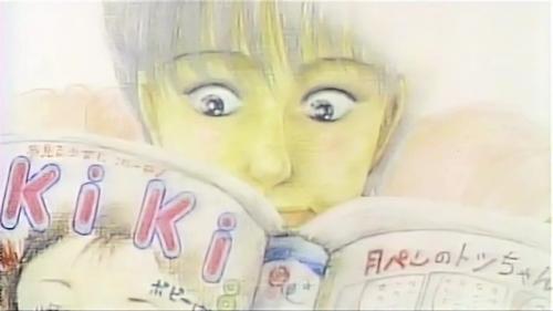 Аниме - Anime - Bobby's Girl - Девушка Бобби [1985]