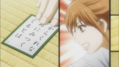 Аниме - Anime - Chihayafuru - Игра Тихайи [2011]