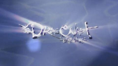 Dragonaut - The Resonance