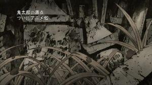 Hakaba Kitarou screen shot