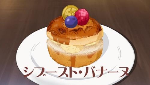 Аниме - Anime - Hyakko Extra - Хьякко Экстра [2009]