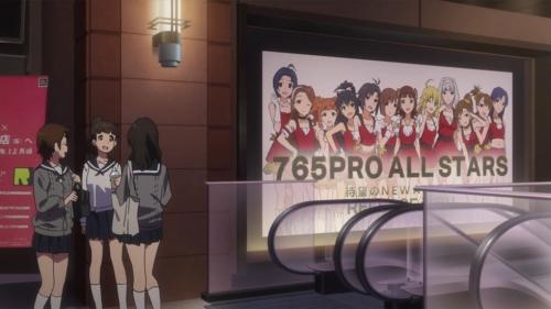 Аниме Idolmaster: Cinderella Girls
