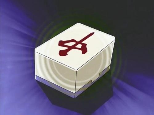 Аниме - Anime - Legendary Gambler Tetsuya - Легендарный игрок Тэцуя [2000]