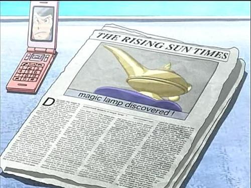 Аниме -             Anime - Lupin III: Sweet Lost Night - Magic Lamp's             Nightmare             Premonition - Люпен III: Волшебная лампа - предвестник             кошмара             (спецвыпуск 20) [2008]