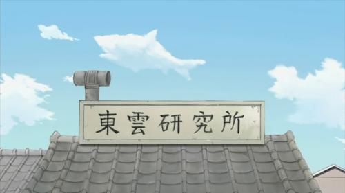 Аниме - Anime - My Ordinary Life - Мелочи жизни [ТВ] [2011]