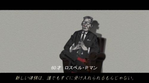 Аниме - Anime - Блюз профессора Дэна Питори - Dan Petory Kyoushu no Yuuutsu [2002]