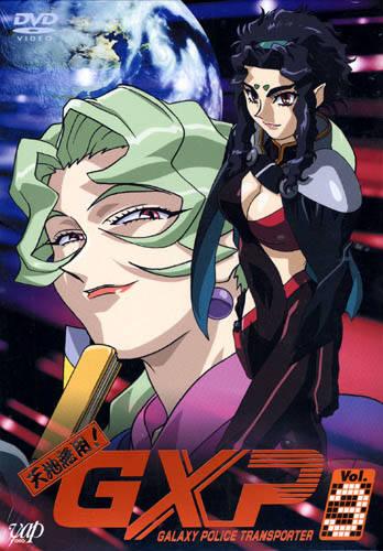Аниме -             Anime - Tenchi Muyo! GXP - Тэнти - лишний! [ТВ-3] [2002]